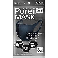 マスク 洗える素材 夏用 UVカット 紫外線対策 GRAY 3枚入花粉カット99% ほこり かぜ 呼吸しやすい