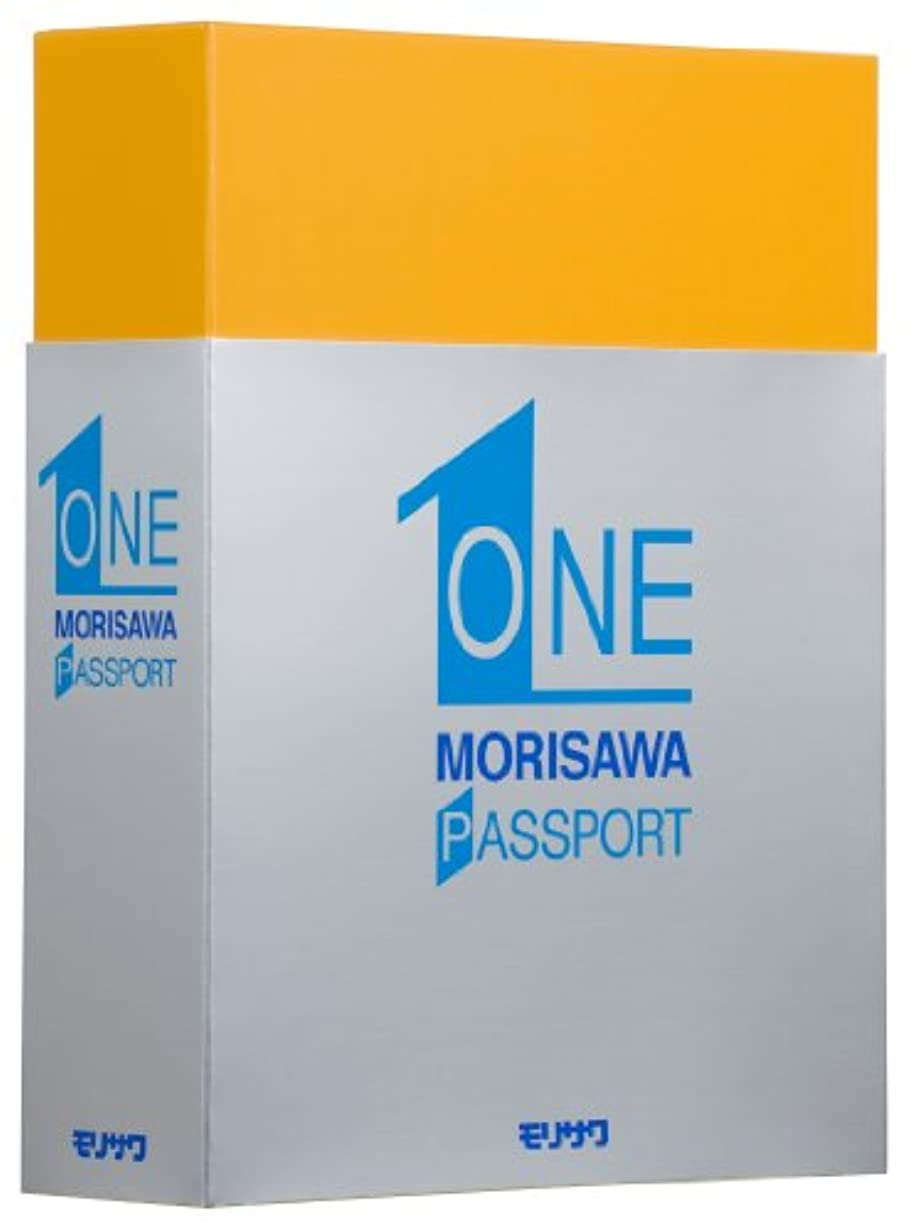 格納ラフト吸うMORISAWA PASSPORT ONE