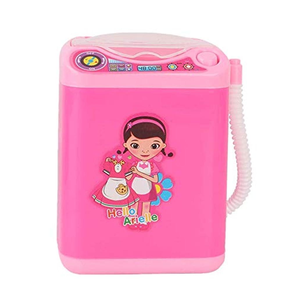 ネスト巡礼者マイクロフォンMissley ミニブレンダー洗濯機のおもちゃ美容スポンジブラシワッシャーメイクアップブラシクリーナー模擬電化製品教育ギフト (Style4)