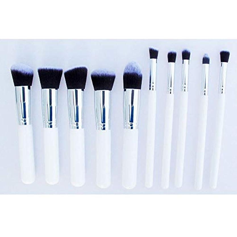 膨らみ白い心理的化粧品 10本セット 化粧ブラシセット プロ メイクブラシ 人気化粧筆 超柔らかい フェイシャルメイクアップ 化粧品 美容ツール (Color : Silver)