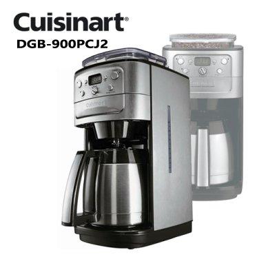CUISINART クイジナート 12カップ ミル付きオートマチックコーヒーメーカー 12杯用(DGB-900PCJ)