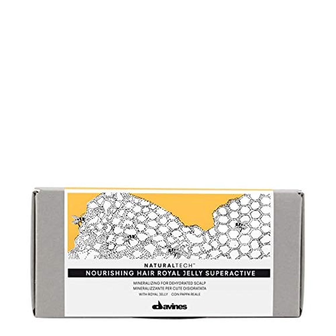 タイプ多様性モルヒネ[Davines ] ダヴィネス栄養髪ローヤルゼリー超活性 - Davines Nourishing Hair Royal Jelly Superactive [並行輸入品]