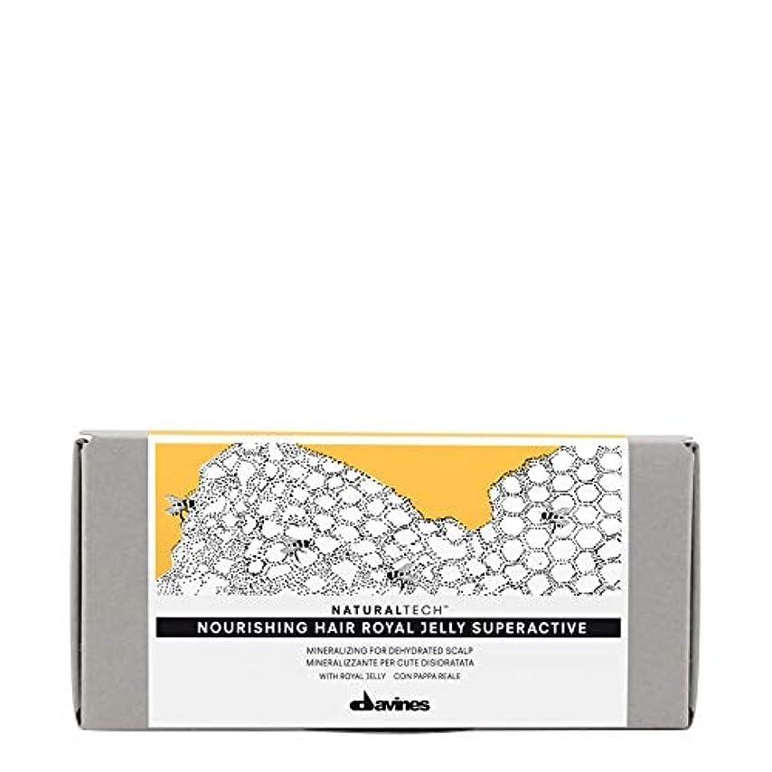 公爵協力的受け継ぐ[Davines ] ダヴィネス栄養髪ローヤルゼリー超活性 - Davines Nourishing Hair Royal Jelly Superactive [並行輸入品]