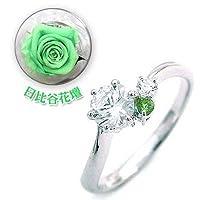 【SUEHIRO】 (婚約指輪) ダイヤモンド プラチナエンゲージリング(8月誕生石) ペリドット(日比谷花壇誕生色バラ付) #14