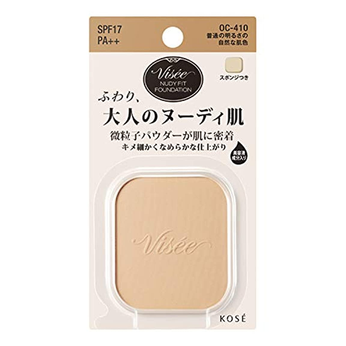 最もアラーム味ヴィセ リシェ ヌーディフィット ファンデーション 普通の明るさの自然な肌色 OC-410 10g