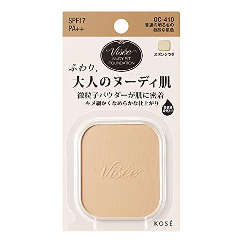 豆ニンニク数字ヴィセ リシェ ヌーディフィット ファンデーション 普通の明るさの自然な肌色 OC-410 10g