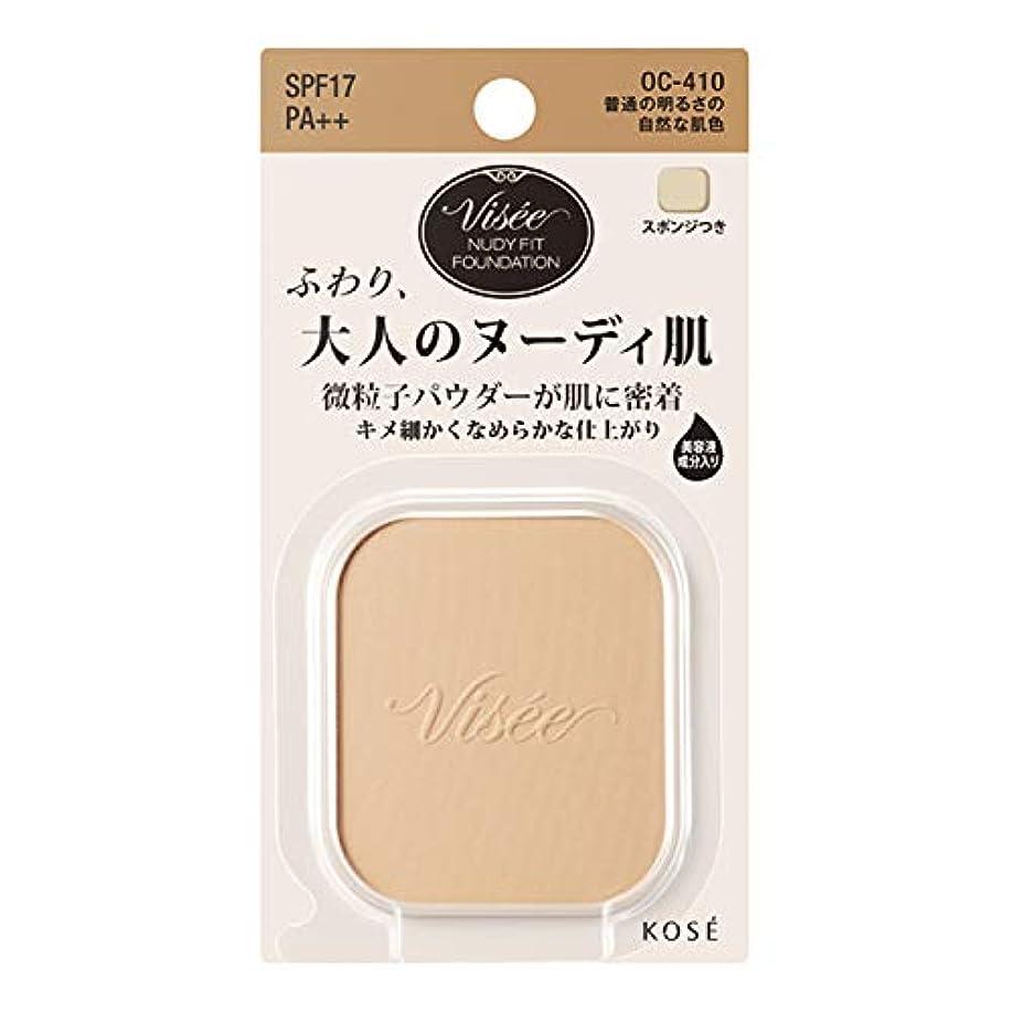 ぶどうポルノ手綱ヴィセ リシェ ヌーディフィット ファンデーション 普通の明るさの自然な肌色 OC-410 10g