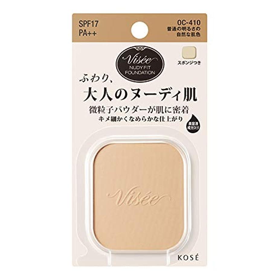 慰め場所通行人ヴィセ リシェ ヌーディフィット ファンデーション 普通の明るさの自然な肌色 OC-410 10g