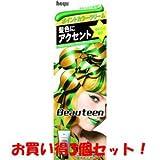 【ホーユー】ビューティーン ポイントカラークリーム ミントグリーン 140g(お買い得3個セット)