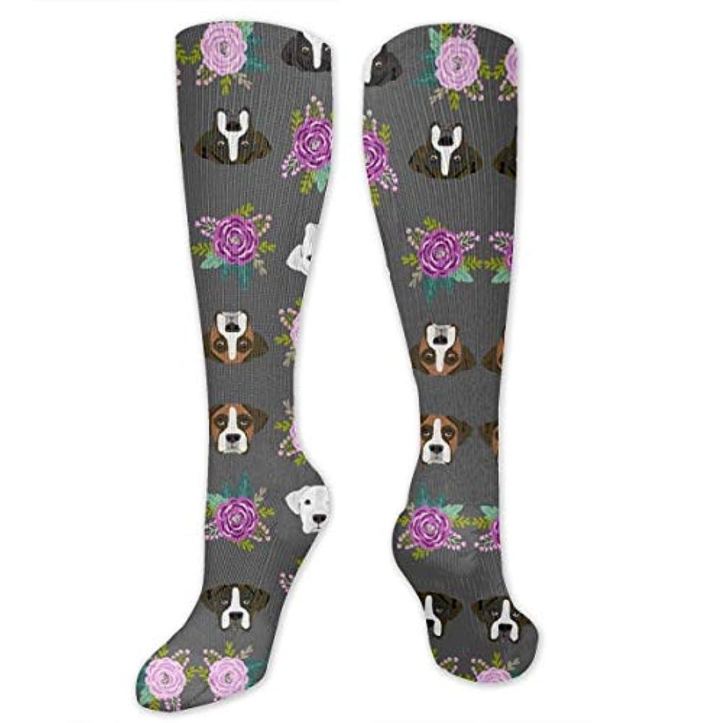 ゆるくボルト弁護靴下,ストッキング,野生のジョーカー,実際,秋の本質,冬必須,サマーウェア&RBXAA Women's Winter Cotton Long Tube Socks Knee High Graduated Compression...