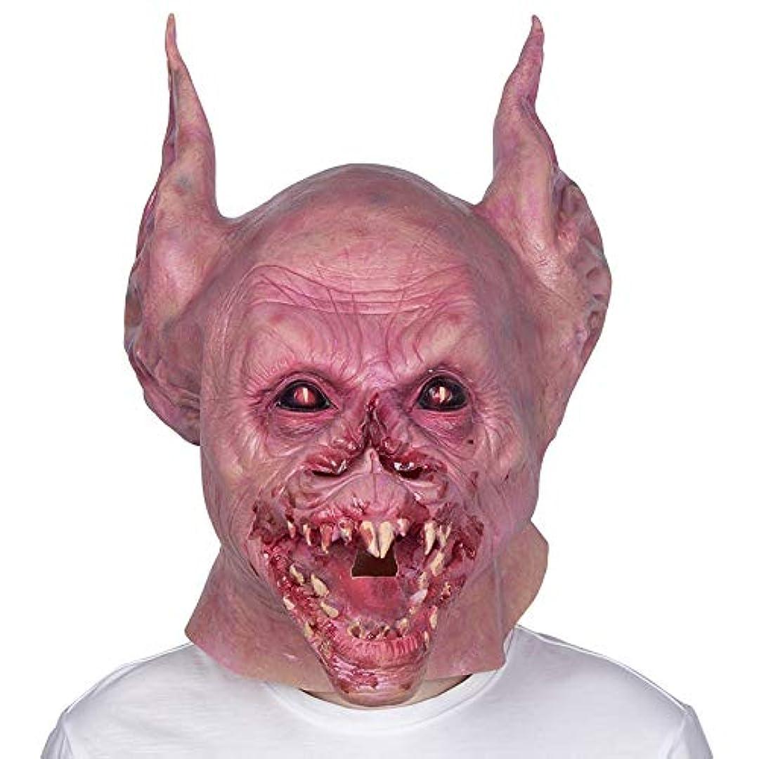 送信する面積禁じる吸血鬼の歯ハロウィンマスクホラー怖いラテックス動物マスクかつら