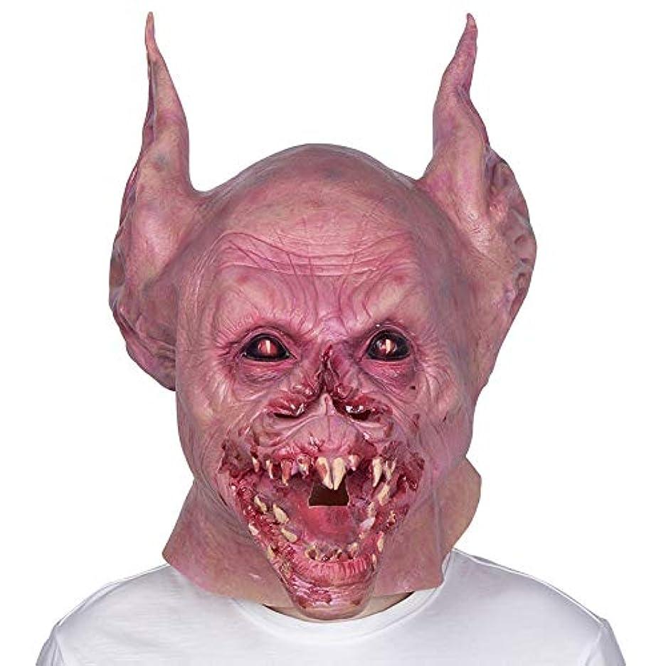 写真の準拠テーマ吸血鬼の歯ハロウィンマスクホラー怖いラテックス動物マスクかつら