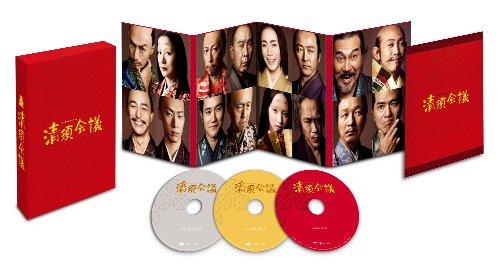 清須会議 Blu-ray スペシャル・エディション(特典DVD付3枚組)の詳細を見る