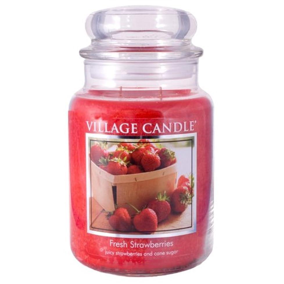 運河賛美歌代わりにVillage Candle Large Fragranced Candle Jar - 17cm x 10cm - 26oz (1219g)- Fresh Strawberries - upto 170 hours burn...