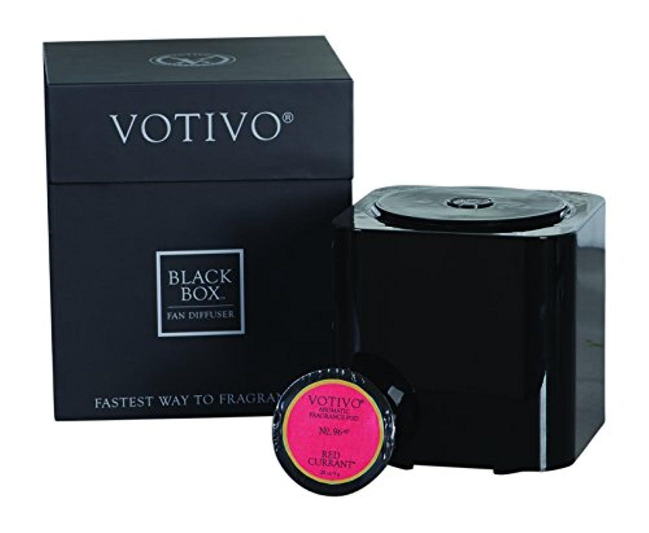 概してアルコール最愛のVOTIVO アロマティック ブラックボックス ファンディフュザ