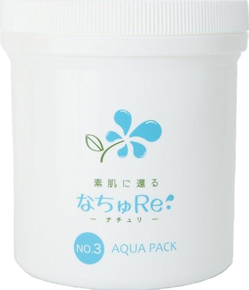 のぞき見疾患告発NO.3 アクアパック (550g)