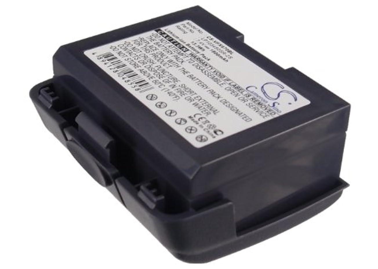天才欲しいです冷淡なCameron Sino Rechargeble Battery for VeriFone vx670ワイヤレスクレジットカードマシン