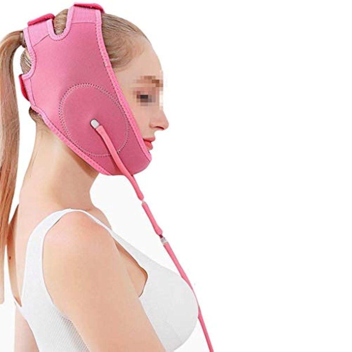 名誉あるがんばり続ける流行している空気圧薄型フェイスベルト、マスクスモールVフェイスプレッシャーリフティングシェイプバイトマッスルファーミングパターンダブルチンバンデージシンフェイスバンデージマルチカラーオプション(色:ピンク)