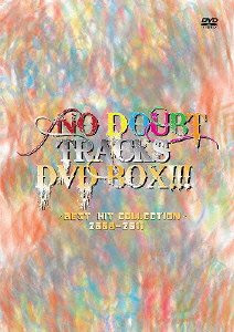 NO DOUBT TRACKS DVD BOX!!! BES...