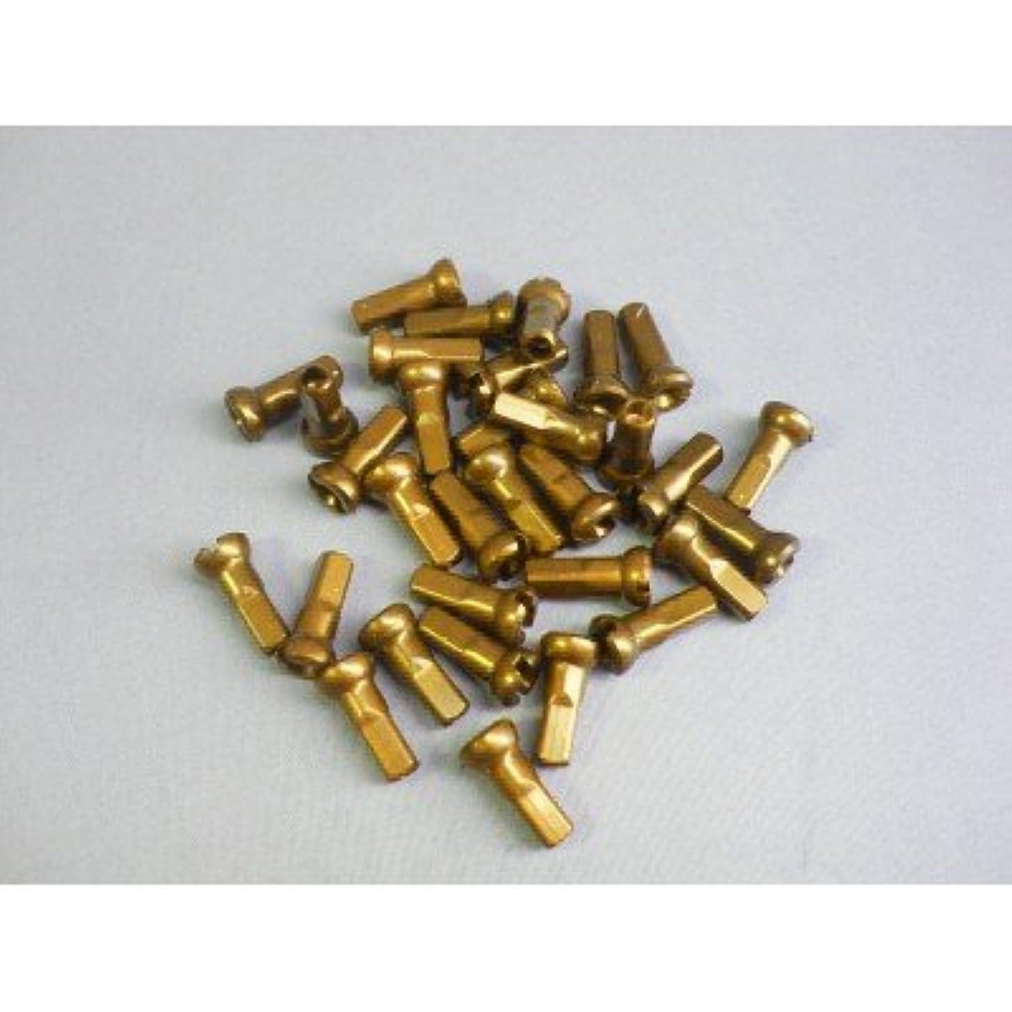 明確な不適切な打ち負かす(サピム/SAPIM)(自転車用ニップル)SecureLock アルミ (14G/14mm/100ケ) イエロー(ゴールド)