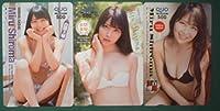 Qカード YC1716 白間美瑠 3枚セット