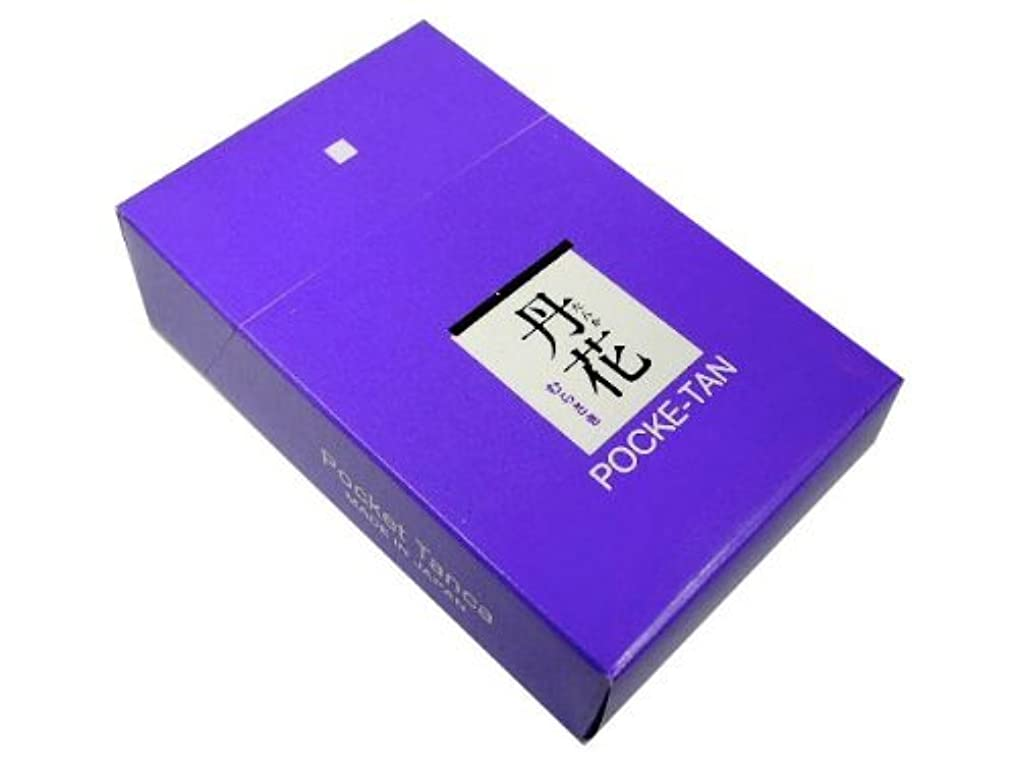 追加する慢な周り大発のお香 ポケット丹花(ポケタン) スティック 紫 #PO-1