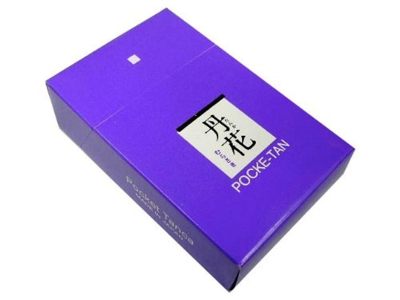 材料ぼろ眉大発のお香 ポケット丹花(ポケタン) スティック 紫 #PO-1