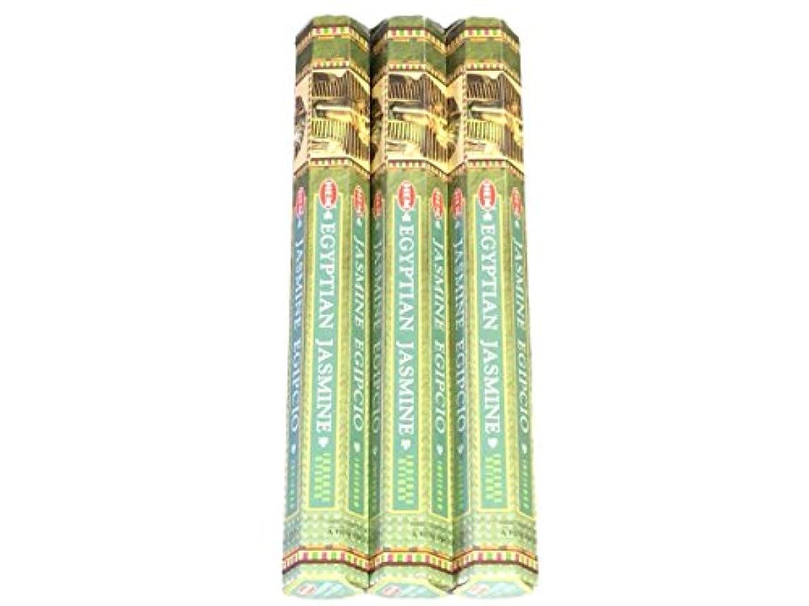 散逸中にオプションHEM ヘム エジプシャンジャスミン EGYPTIAN JASMINE ステック お香 3箱 …