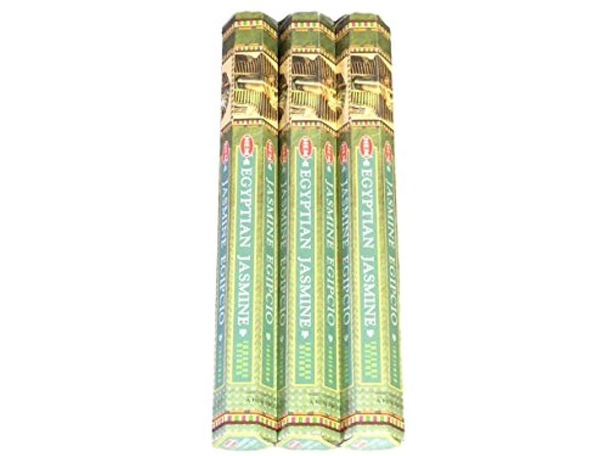 きつく活性化するそしてHEM ヘム エジプシャンジャスミン EGYPTIAN JASMINE ステック お香 3箱 …