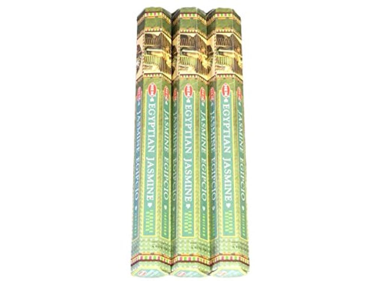 典型的な回転する秋HEM ヘム エジプシャンジャスミン EGYPTIAN JASMINE ステック お香 3箱 …