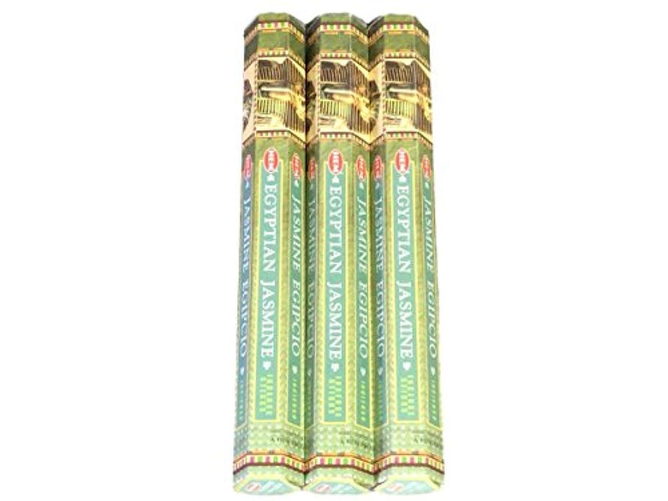 削る傾向がある遊具HEM ヘム エジプシャンジャスミン EGYPTIAN JASMINE ステック お香 3箱 …