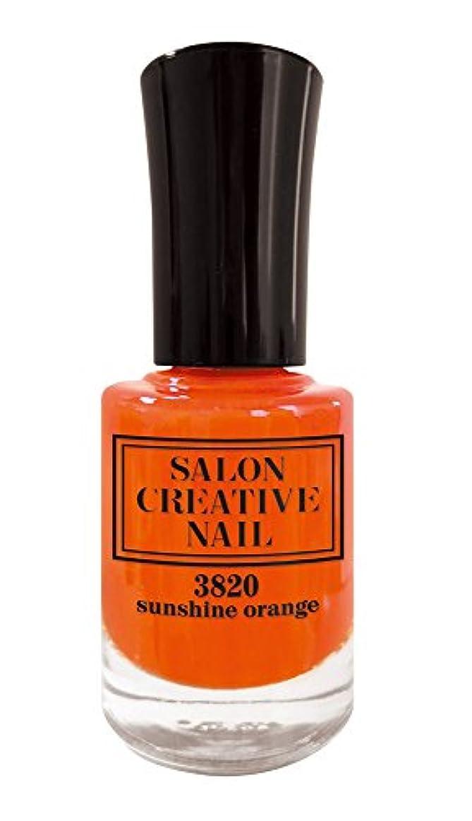 たくさんゲインセイインフレーションビューティーワールド サロンクリエイティブネイル サンシャインオレンジ SCN3820