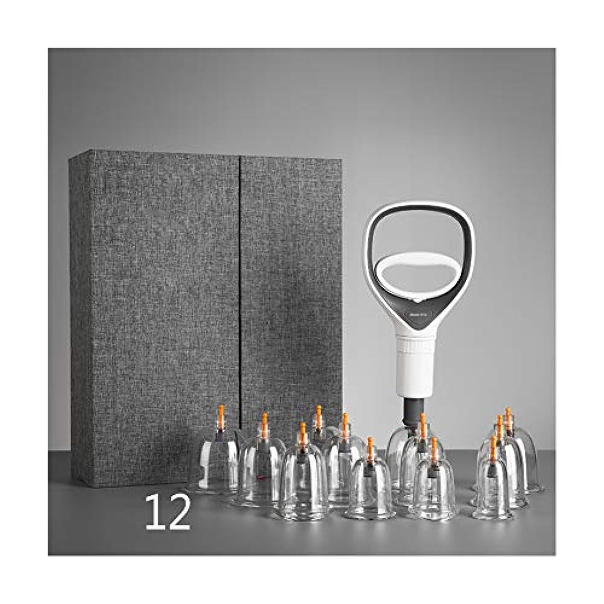 人差し指話をする酒カッピングセットプラスチック、耐久性のあるプロフェッショナル、医療グレードのプロフェッショナルカッピングキット、排泄毒素、全身チクチクする剛性疲労用12カップ
