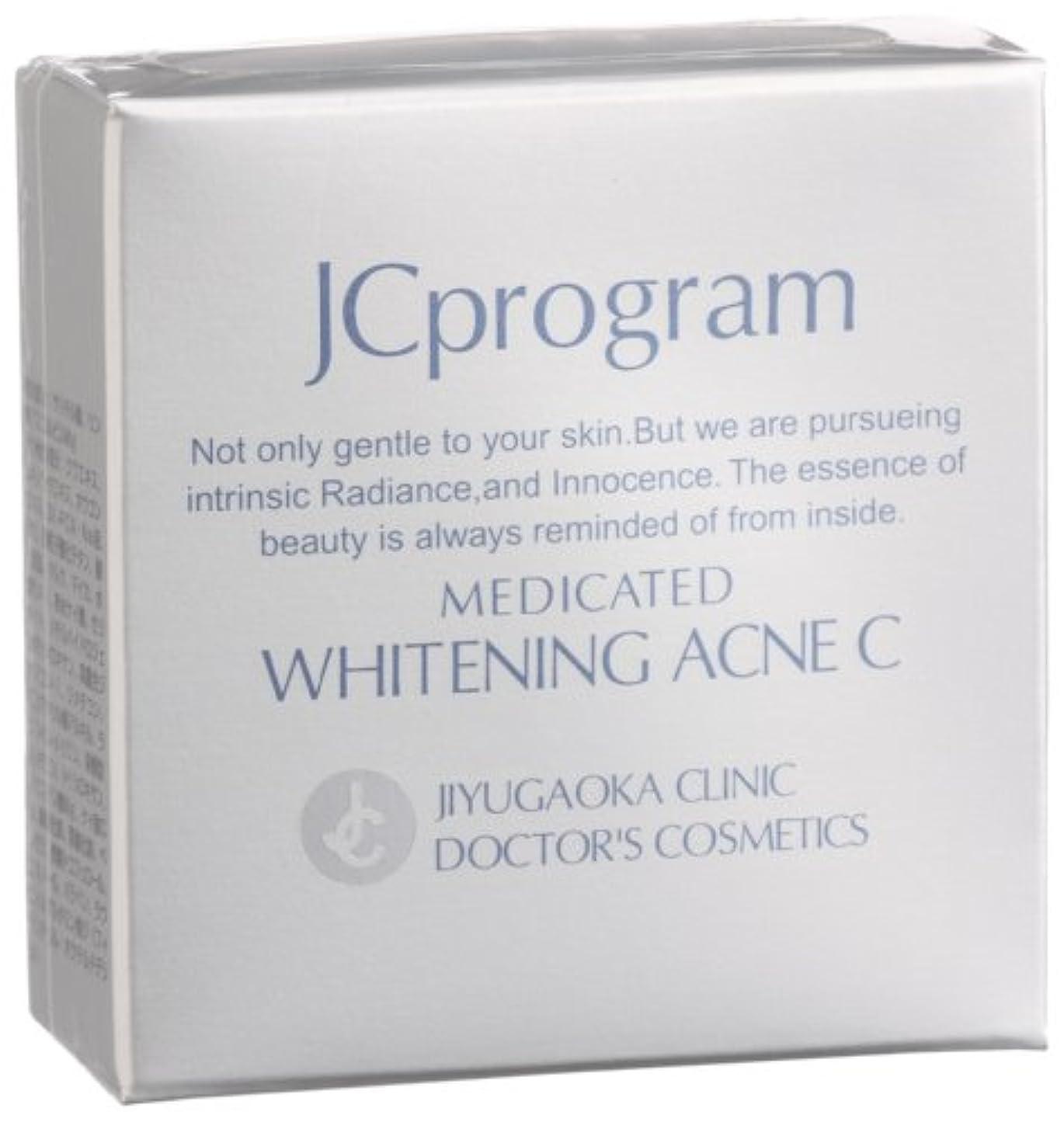 スペード怒って明確にJCprogram  薬用ホワイトニングアクネC