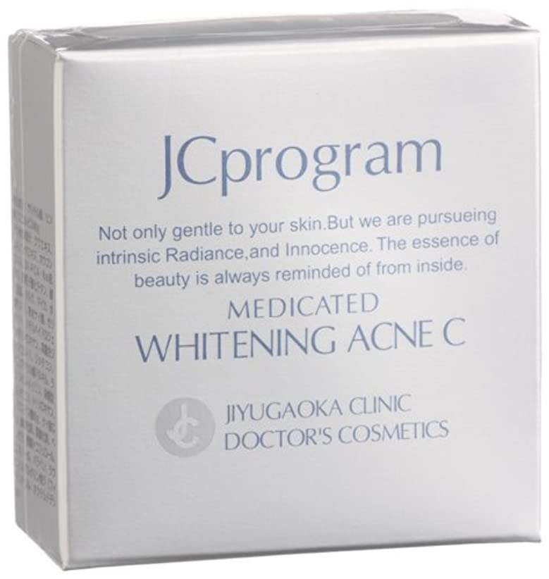 あごひげ着替えるマディソンJCprogram  薬用ホワイトニングアクネC