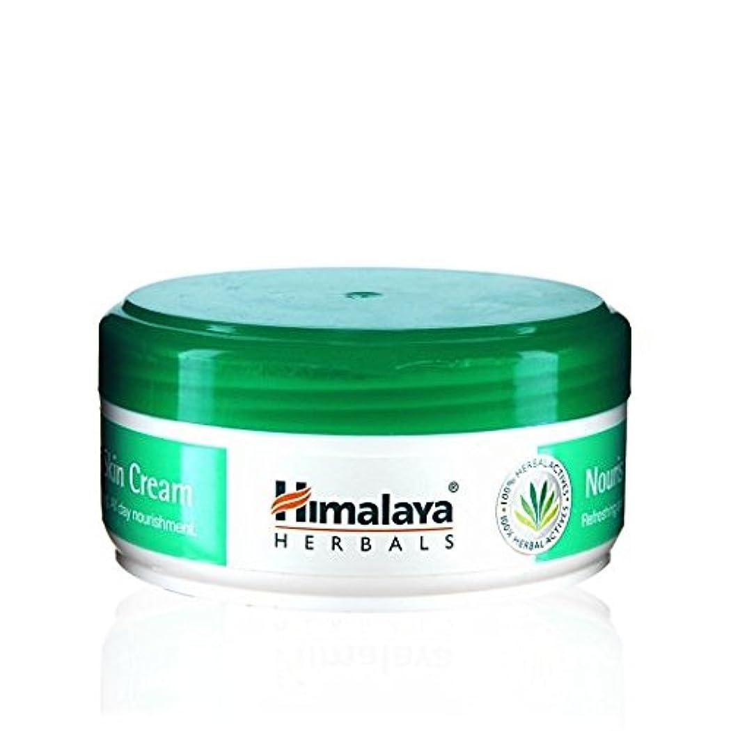分析的学士奨学金Himalaya Nourishing Skin Cream 250ml
