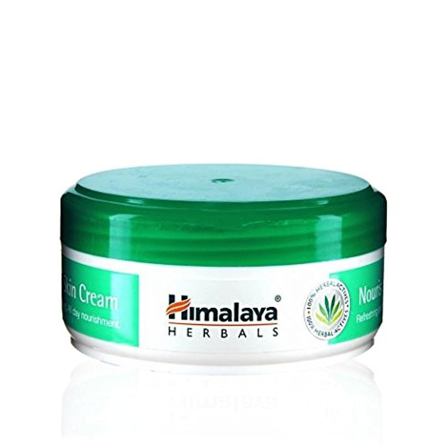 有料分布典型的なHimalaya Nourishing Skin Cream 250ml