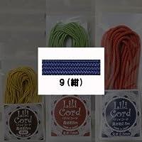 ○リリィコード 極細 5m/9(紺)/JAN4971750850091