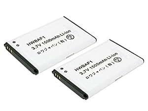 【ロワジャパン社名明記のPSEマーク付】【2個セット】 SoftBank ソフトバンク Pocket Wi-FI C01HW の HWBAF1 互換 バッテリー