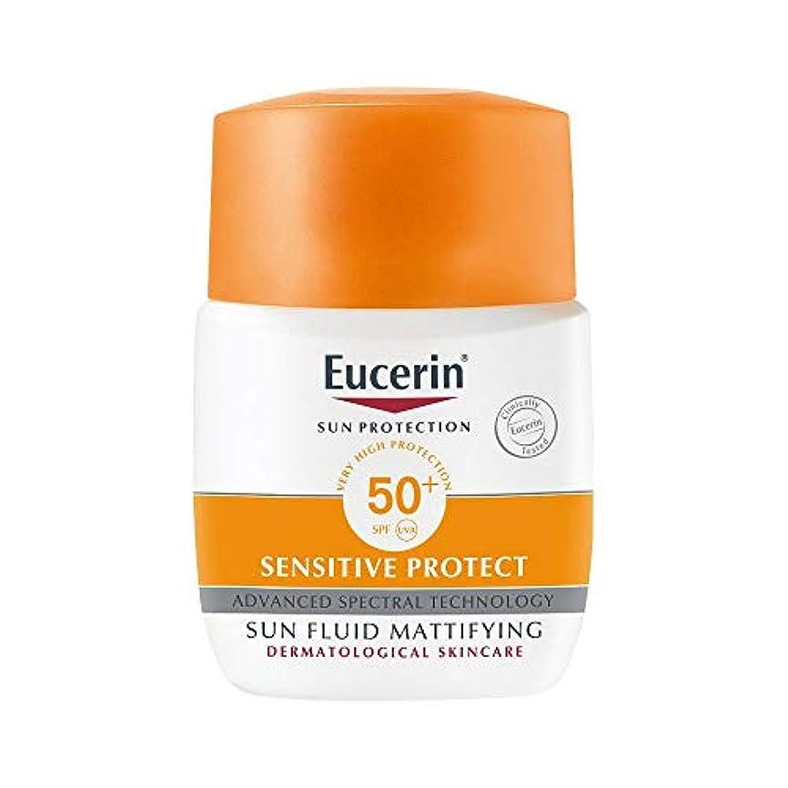 拡大するシュリンクメンバー[Eucerin] ユーセリン敏感プロテクト日流体の艶消しSpf50 + 50ミリリットル - Eucerin Sensitive Protect Sun Fluid Mattifying SPF50+ 50ml [並行輸入品]