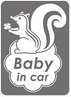 imoninn BABY in car ステッカー 【マグネットタイプ】 No.36 リスさん (シルバーメタリック)