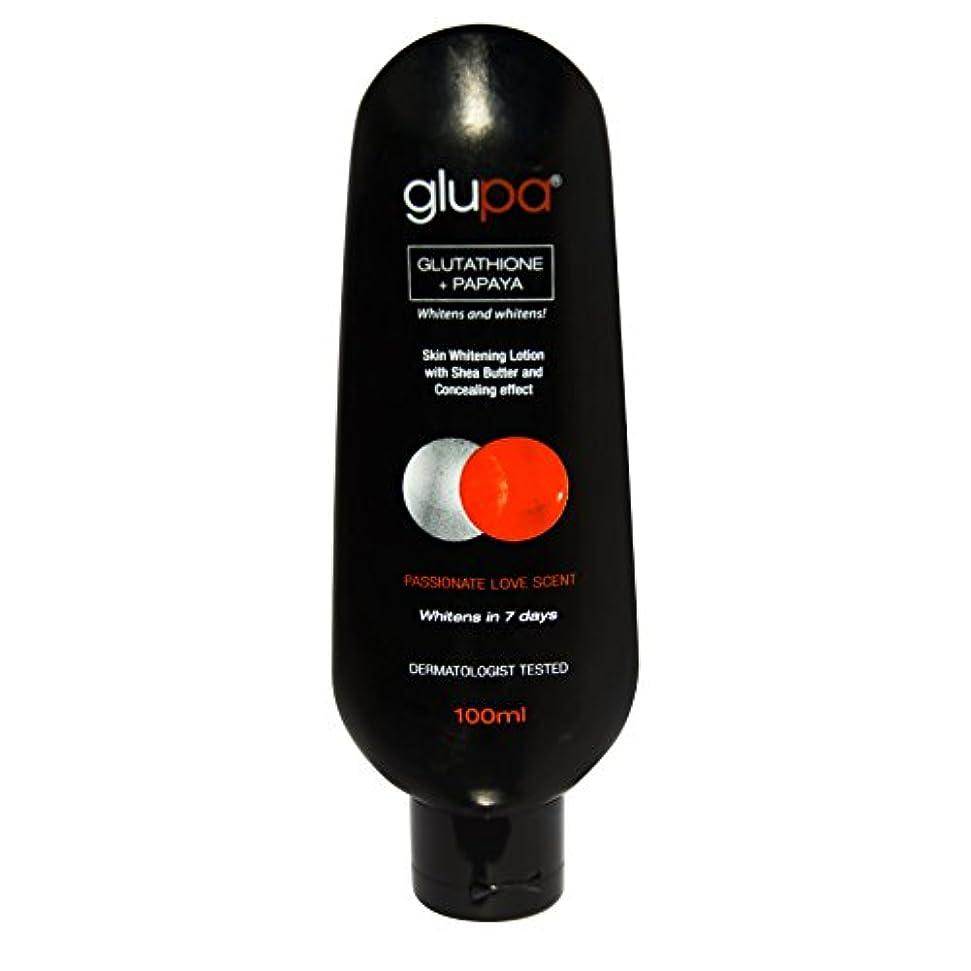 情熱万歳ペルセウスglupa Glutathione+PAPAIYA Skin Lotion/ビタミンC+グルタチオン+パパイヤ配合 100ml (正規輸入)