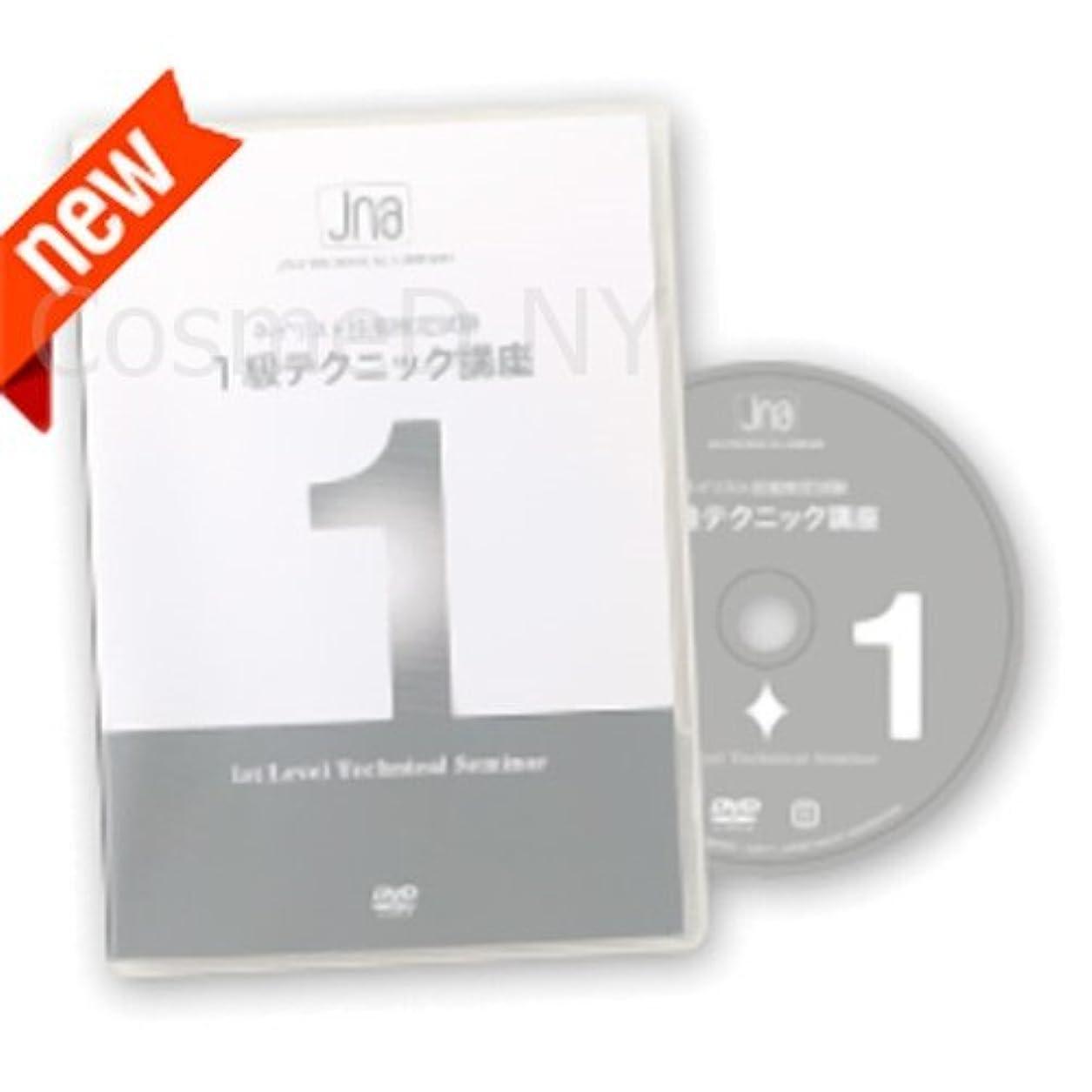 気をつけて交響曲ベーリング海峡Video ?????技能検定試験1級?????講座DVD 【書籍/DVD】