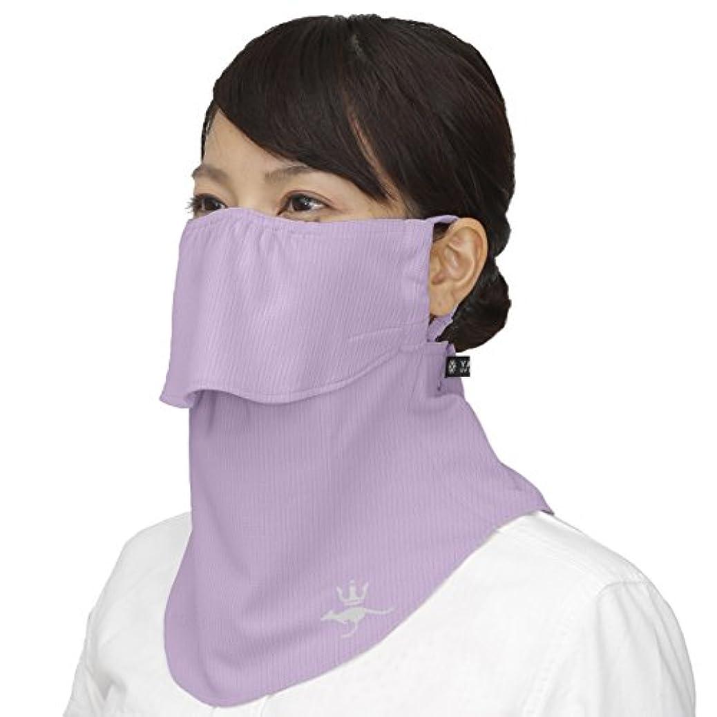 キリン句読点そよ風(シンプソン)Simpson 息苦しくない 紫外線防止 レディース 日焼け防止 UVカット フェイスマスク フェイスカバー STA-M02