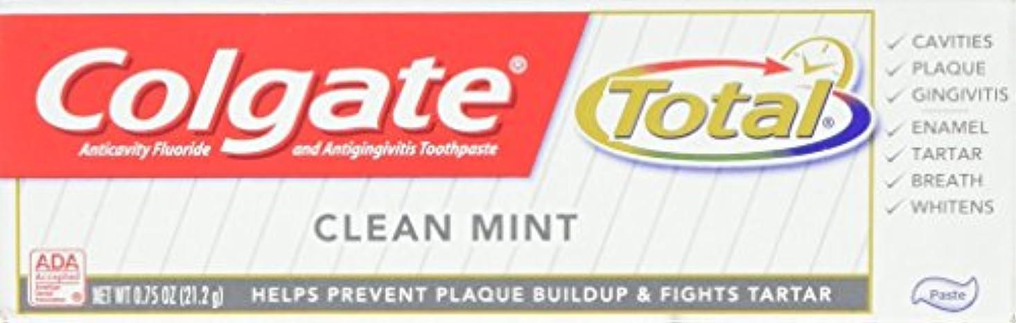 散る秀でる思慮深いColgate 総歯磨き、トラベルサイズ、0.75オンス