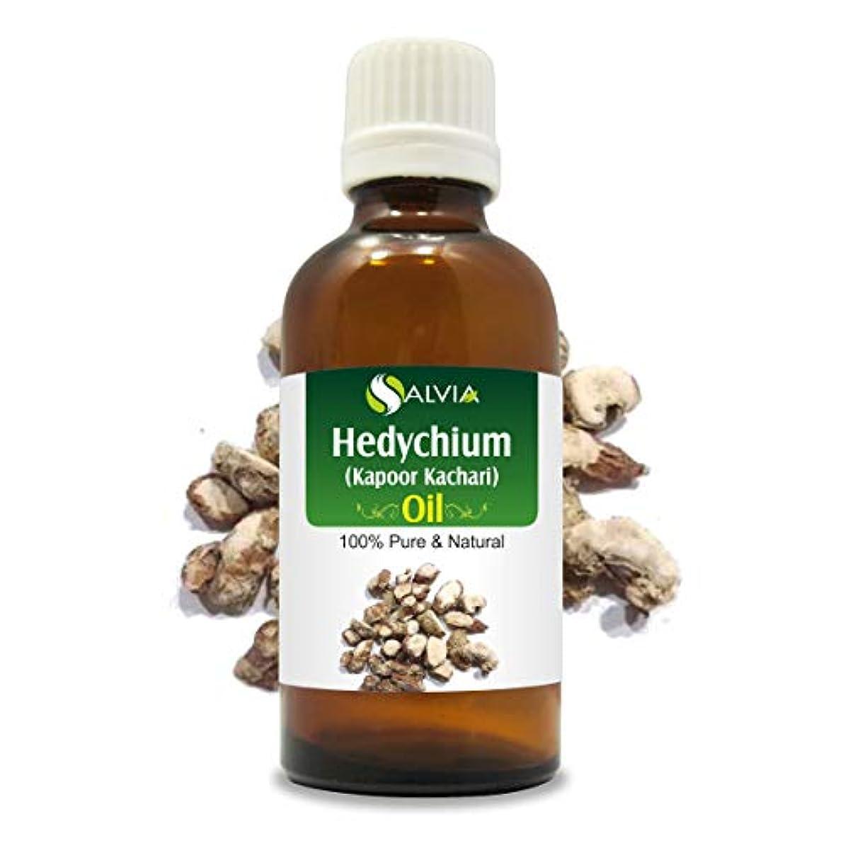 みなさん介入するパースブラックボロウHedychium (Kapoor Kachari) Oil (Hedychium spicatum)100% Natural Pure Undiluted Uncut Essential Oil 100ml