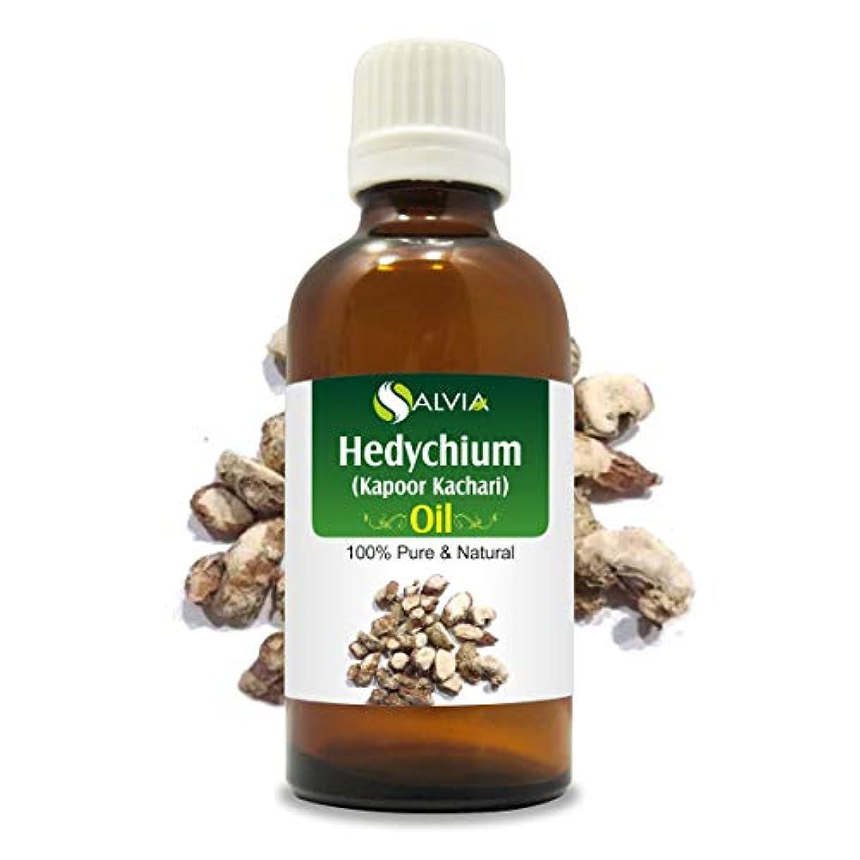 トン消化百年Hedychium (Kapoor Kachari) Oil (Hedychium spicatum)100% Natural Pure Undiluted Uncut Essential Oil 100ml