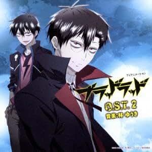 TVアニメーション ブラッドラッド オリジナルサウンドトラック II