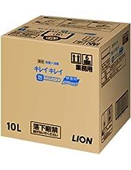 【業務用 大容量】キレイキレイ 薬用 泡ハンドソープ 無香料 10L(医薬部外品)