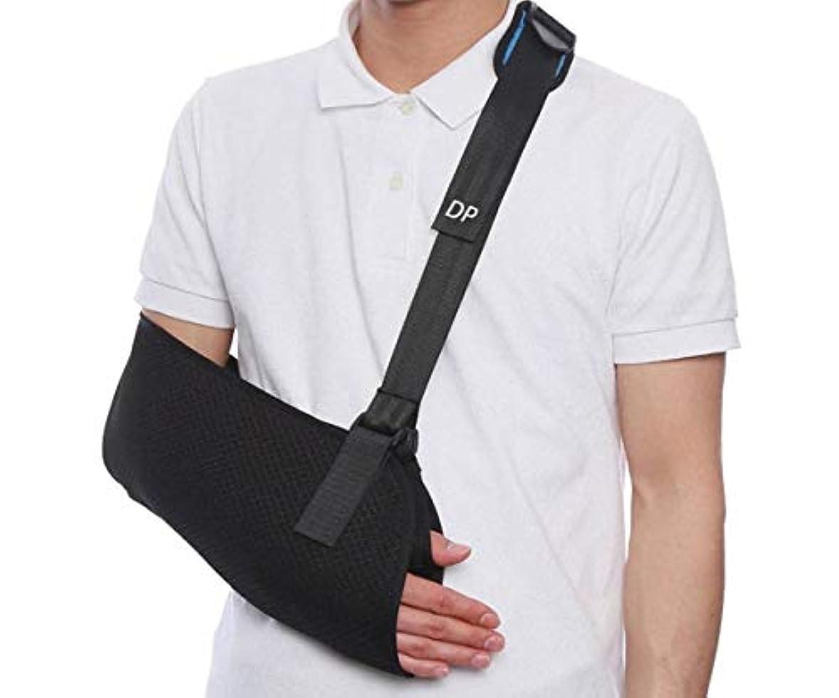 Dreampassing アームリーダー オリジナル 腕つり用サポーター アームホルダー 骨折 脱臼 ギプス ネオプレン 腕つり用 三角巾